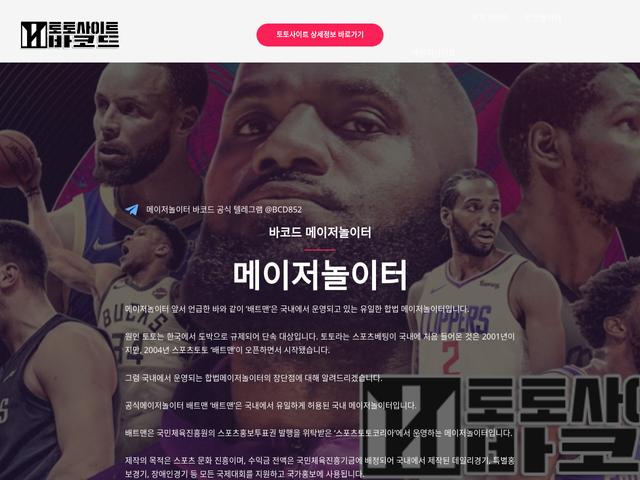 dthpay.com