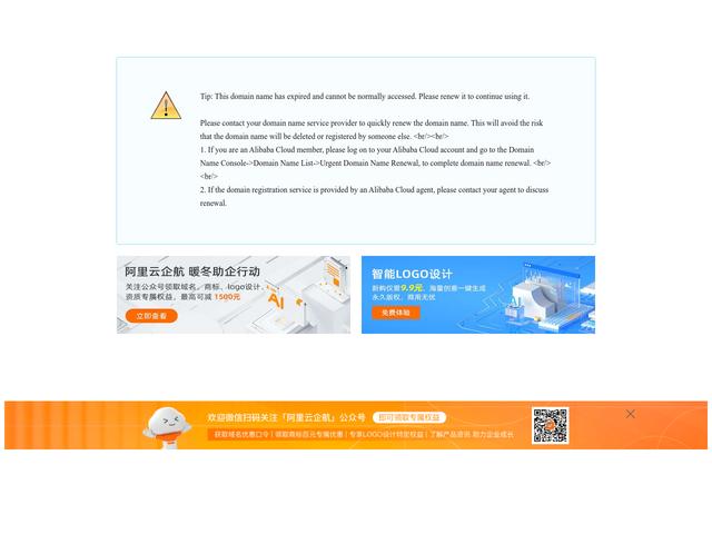 ticketstarz.com
